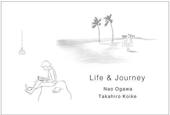 メリーゴーランド京都「暮らして、旅して」展示&イベントのお知らせ