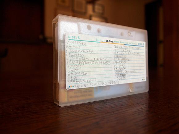 星野源のカセットテープ