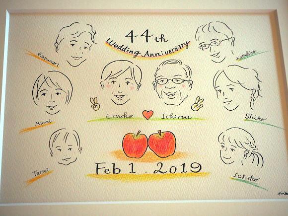 0201wedding_anniversary04.JPG