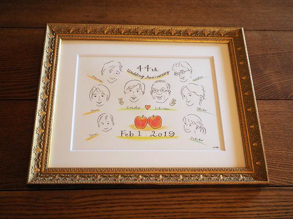 0201wedding_anniversary05.JPG