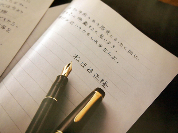 Pen 松任谷正隆さん