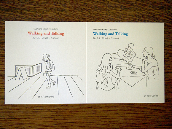 原画展「Walking and Talking」 DM
