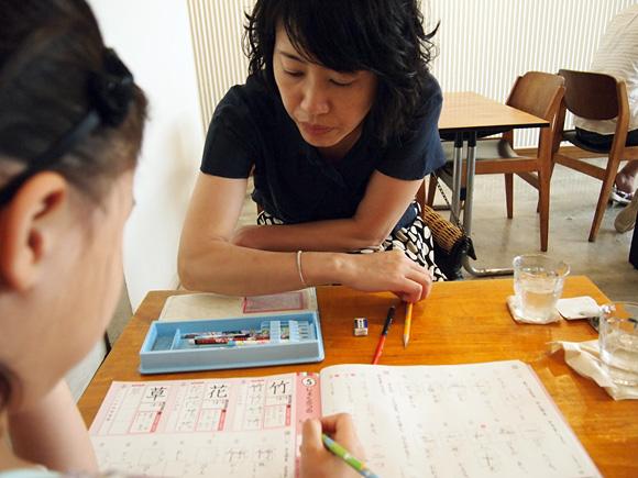 漢字の書きとり