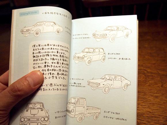 1006classic_car07.jpg