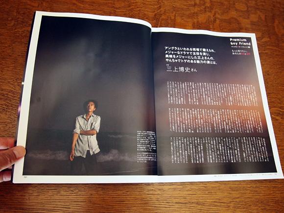 1022mikamihiroshi002.jpg