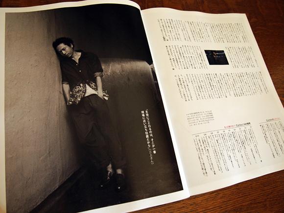1022mikamihiroshi003.jpg