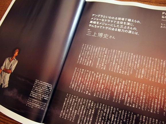 1022mikamihiroshi005.jpg