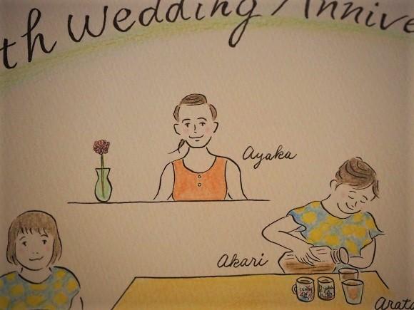 10th_wedding_anniversary04.JPG