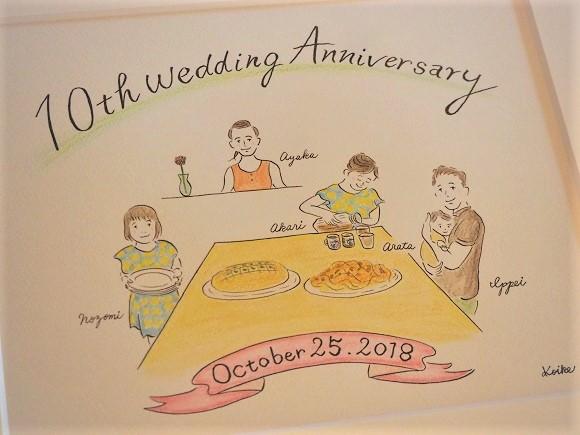 10th_wedding_anniversary07.JPG