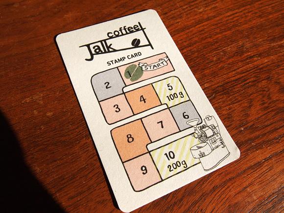 1121jalkcoffee007.jpg