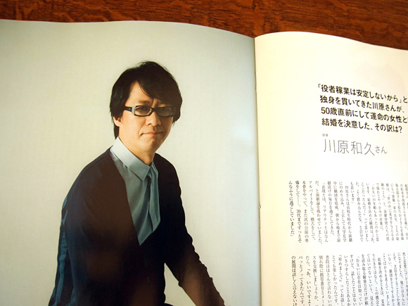 120320kawaharakazuhisa0003.jpg