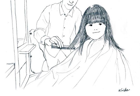 Haircut 2012