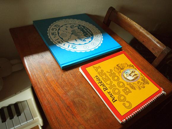 机の上の絵本
