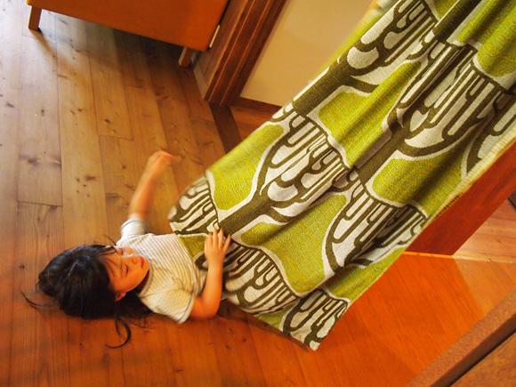 カーテン毛布