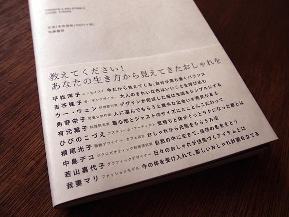 1210osharetojinsei002.jpg