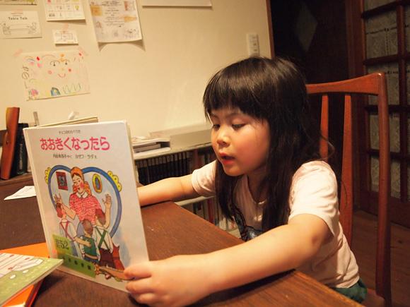 絵本を読む声