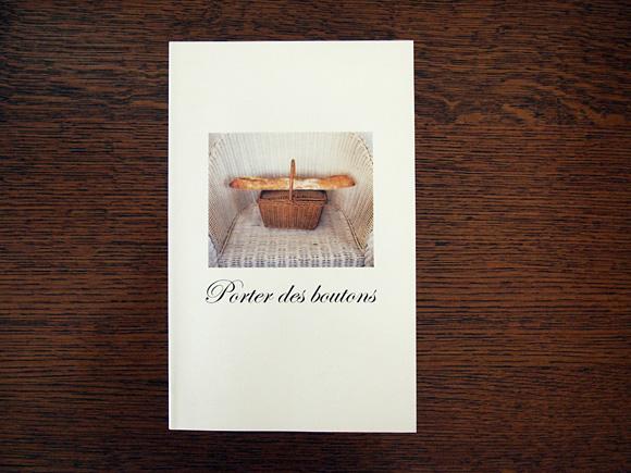 ポルテ デ ブトンのカタログ