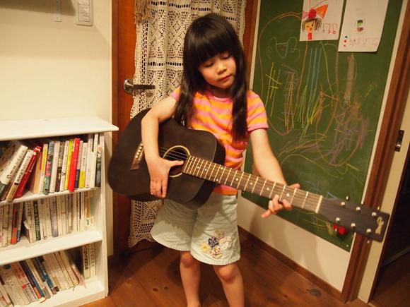 ギター弾きの少女