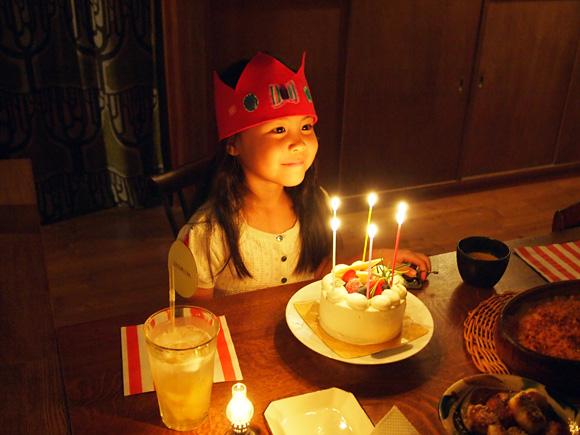 6歳の誕生日、2