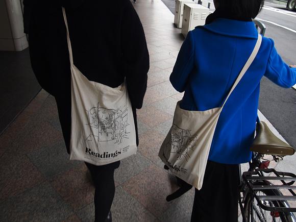 おみやげバッグ