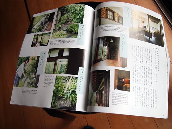 大人のおしゃれ手帖8月号「夏に強い」家作り
