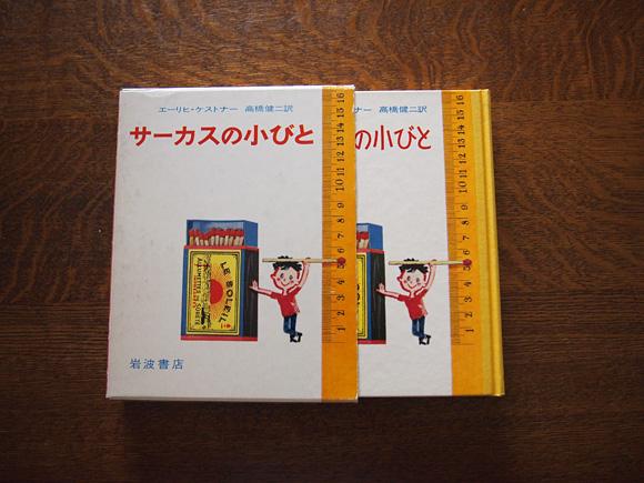 函付きの本