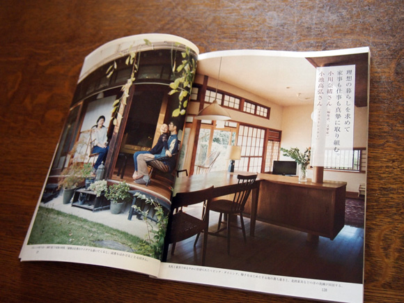 暮しの手帖別冊『家事じょうずの暮らし』