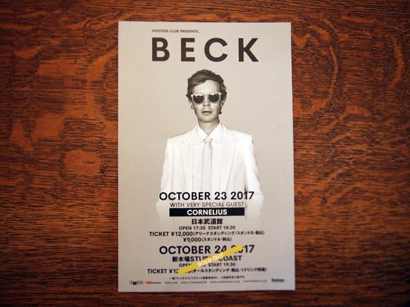 BECK Live at 武道館