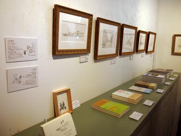 2017kyoto_exhibition001.jpg