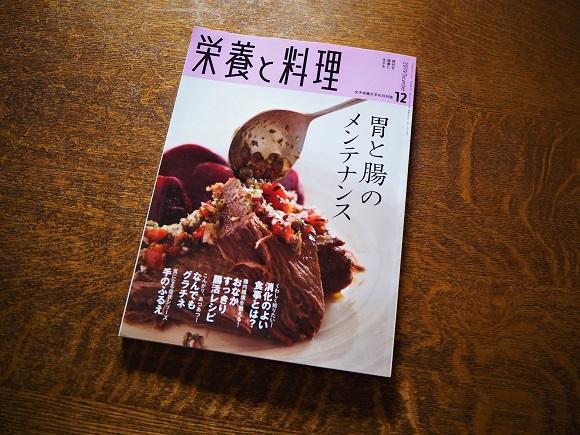 aijima_kazuyukisan03.JPG