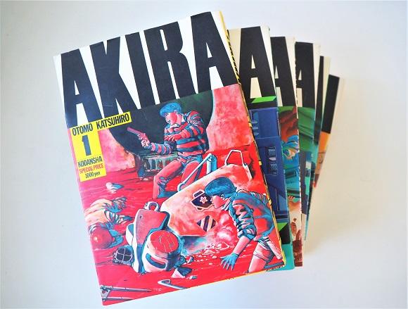 『AKIRA』再読