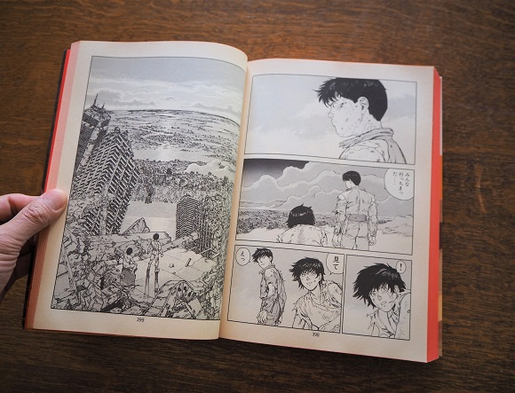 akira_comics004.JPG