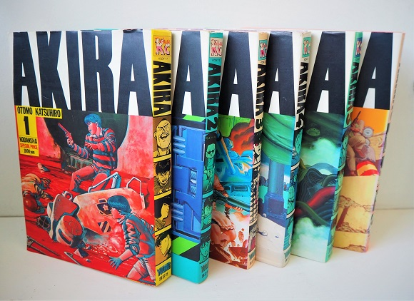 akira_comics005.JPG