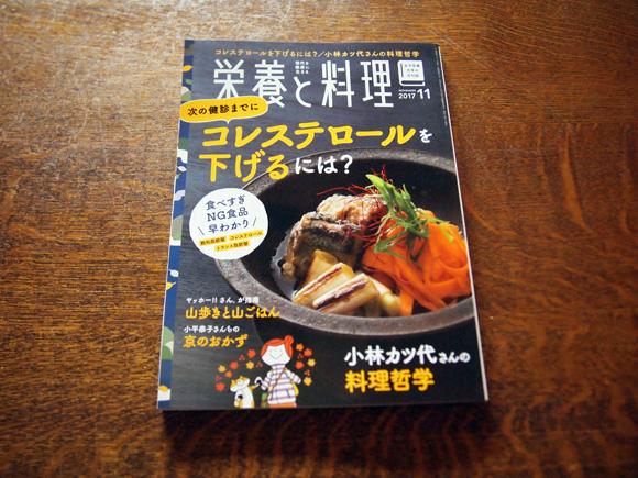 andouyuko001.jpg