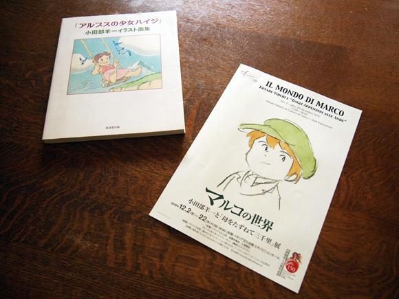 anime_love001.jpg
