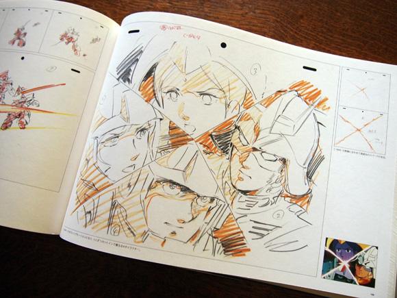 anime_love006.jpg