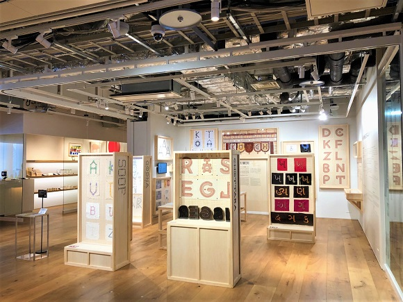 ATELIER MUJI GINZA Gallery