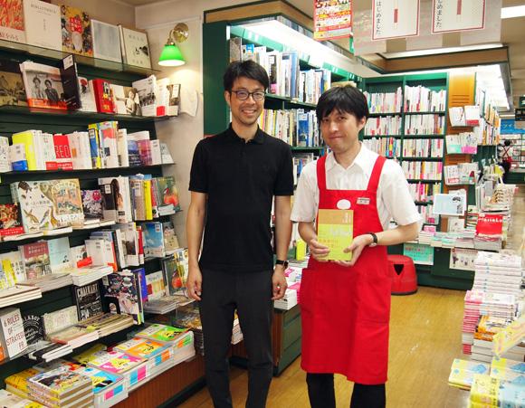 あゆみBOOKS 早稲田店