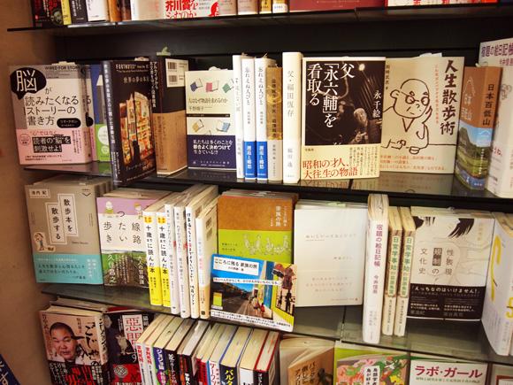 ayumibooks003.jpg