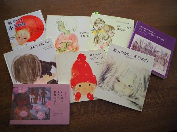 chihiro_books001.JPG