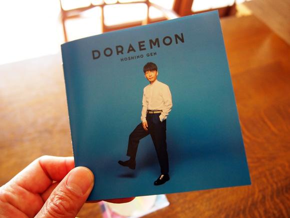 doraemon2018_02.jpg