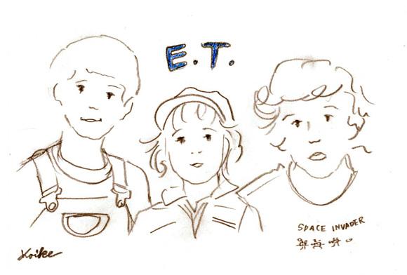 E.T.20周年 アニバーサリー 特別版