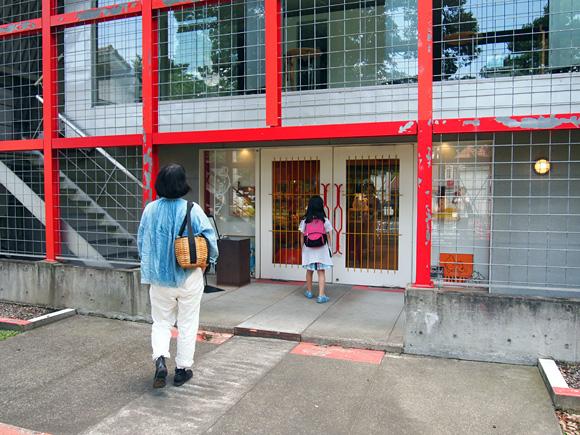 フリッツ・アートセンター × 『sketch』