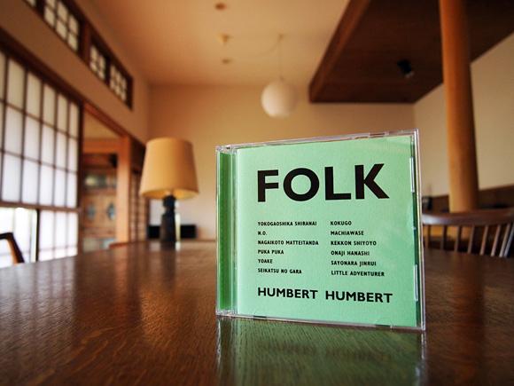 『FOLK』 ハンバート ハンバート
