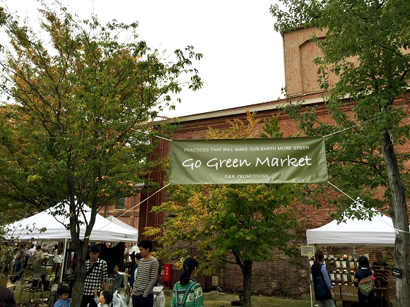 go_green_market001.JPG