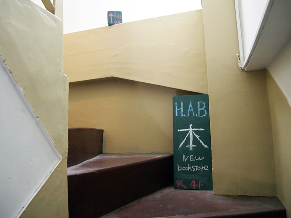 hab002.jpg
