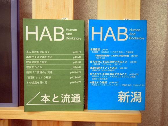 hab004.jpg