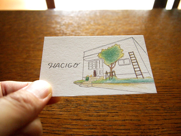 HACIGO SHOP CARD