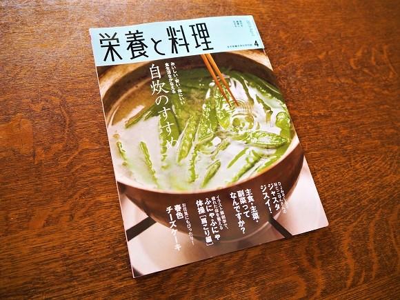 hadakeisukesan03.JPG