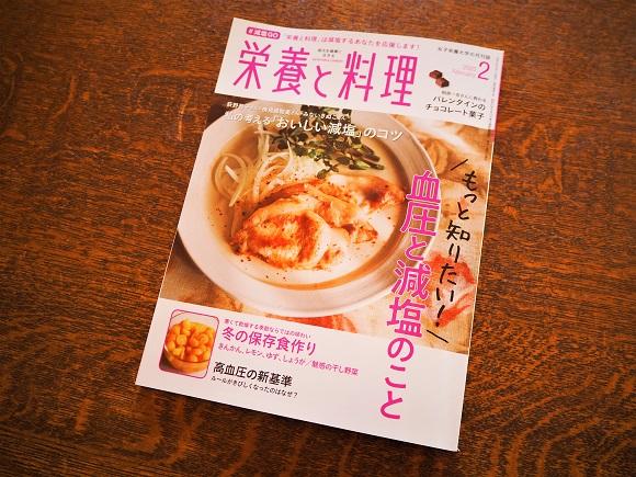haneda_takuyasan003.JPG